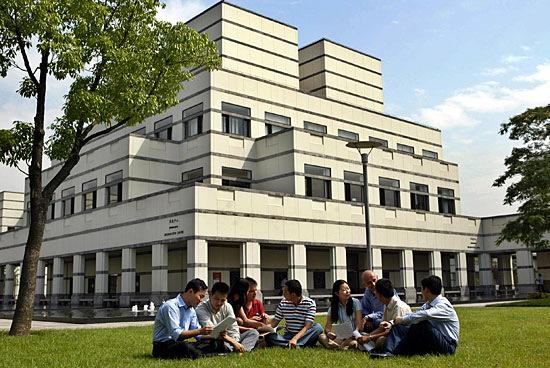 Çin'de Eğitim