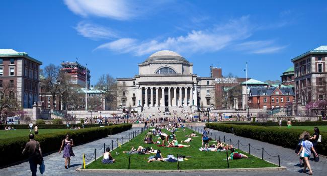 Columbia Universitesine Nasil Girilir?