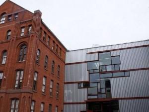 Tasarım Okulu: Pratt Institute
