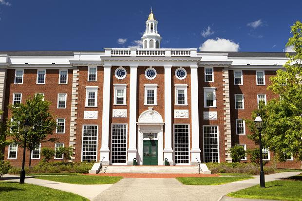 Amerika'da MBA Programları: Harvard Business School